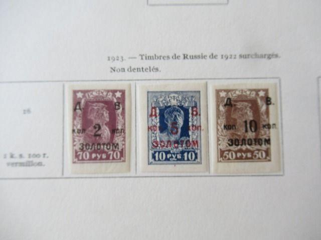 Ostämplade frimärken