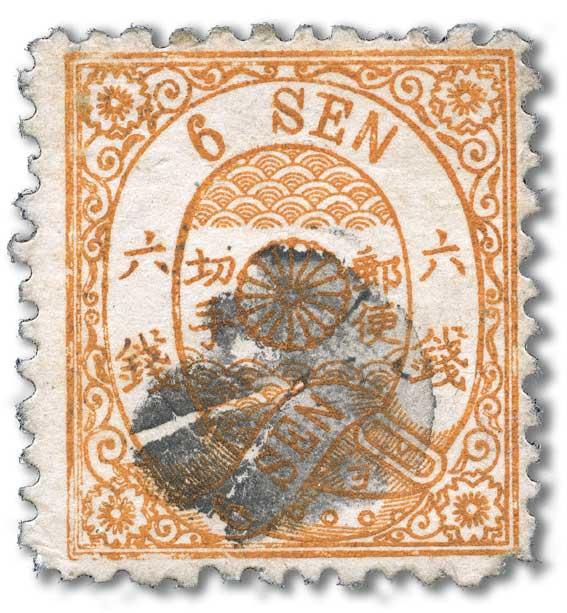 Tama 6 yo är ett väldigt sällsynt frimärke